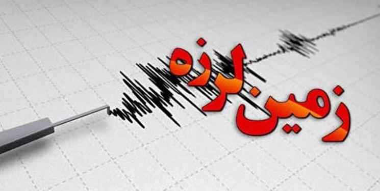 زلزله ۳.۱ ریشتری سیسخت در استان کهگیلویه و بویراحمد را لرزاند