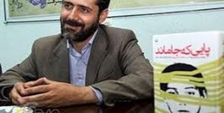 نویسنده کتاب پایی که جا ماند | حاج قاسم نسخه مقاومت را به جهان عرضه کرد