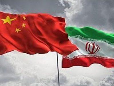 چین: ایران در دوران آیتالله رئیسی به پیشرفتهای عظیمی دست خواهد یافت