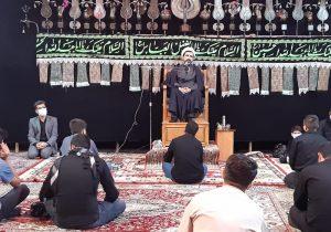 وقف در محرم برای یاری نیازمندان/وقف برای تعظیم عزاداری حضرت سیدالشهدا علیه السلام