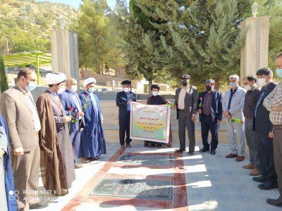 اولین روز دهه وقف/ برگزاری آئین غبارروبی گلزار شهدای بقعه متبرکه امامزاده حسن علیه السلام