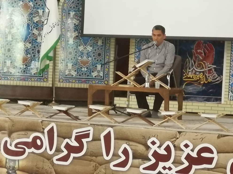 معرفی نفرات برتر چهل و دومین دوره مسابقات قرآن کریم مرحله استانی کهگیلویه و بویراحمد