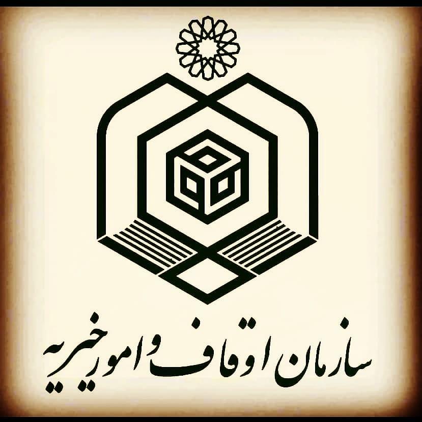 برگزاری مراسم تعویض پرچم بقعه متبرکه امام زاده بی بی حکیمه (س)