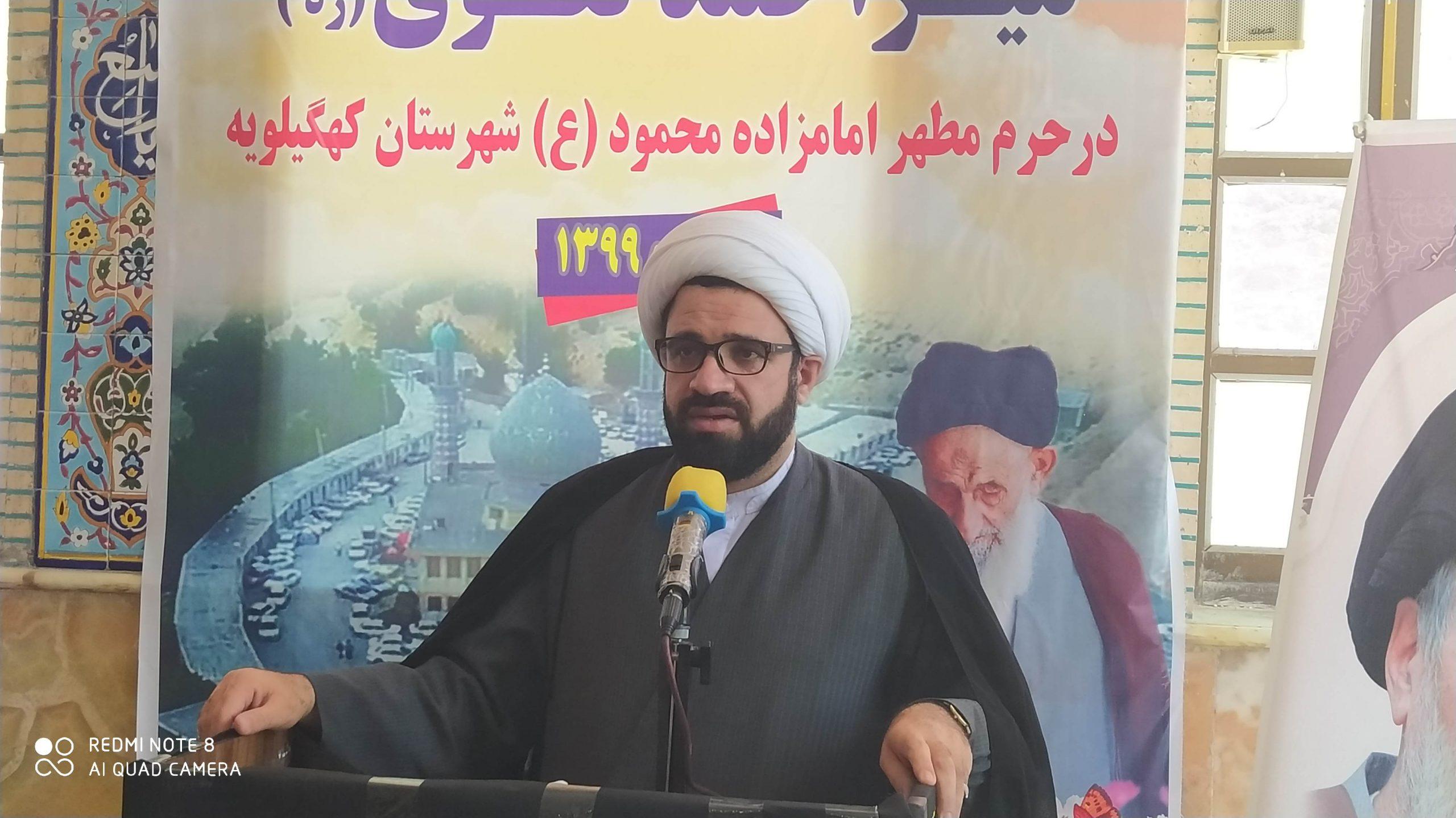 تقدیر از فعالیت های مختلف صورت گرفته در بقعه متبرکه امامزاده سید محمید علیه السلام در شهرستان کهگیلویه